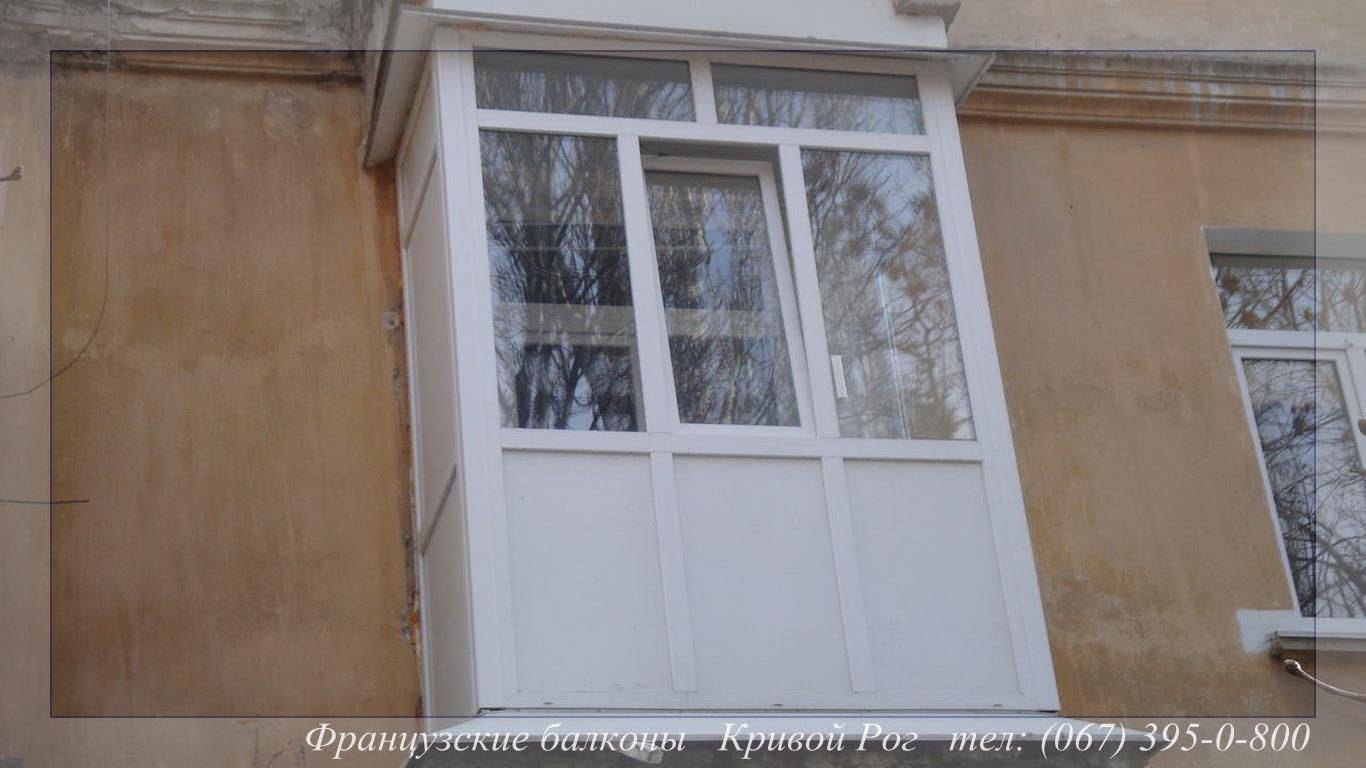 Балконы Кривой Рог Цены