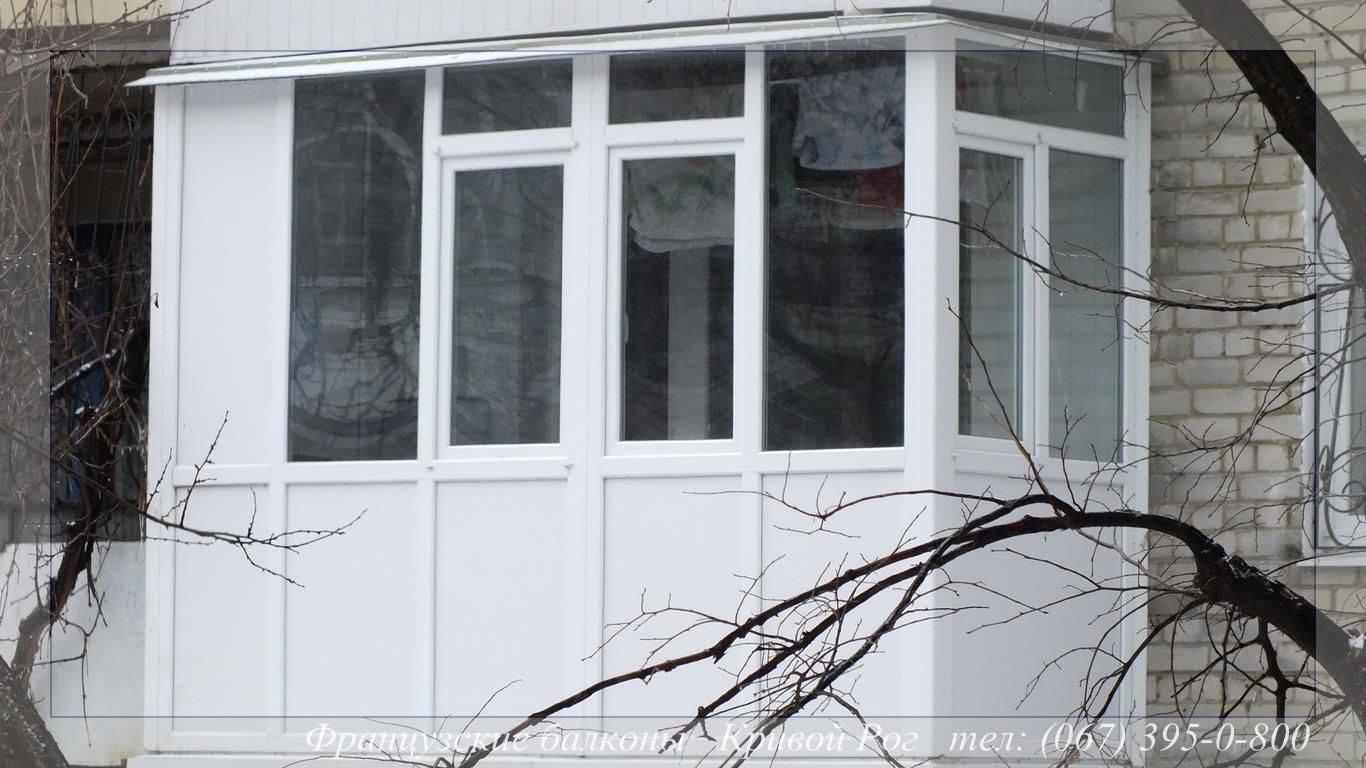 Балконы Кривой Рог Окна на
