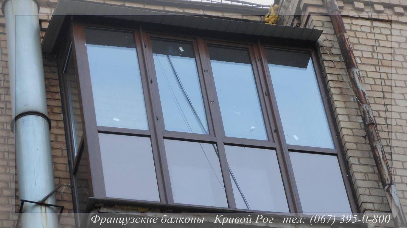 Французские балконы кривой рог окна металлопластиковые криво.