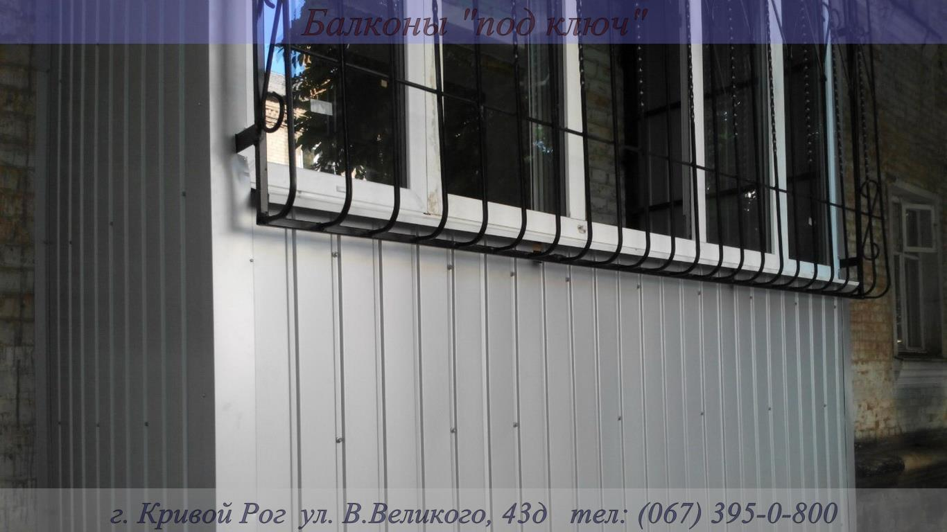 Балкон с нуля Кривой Рог