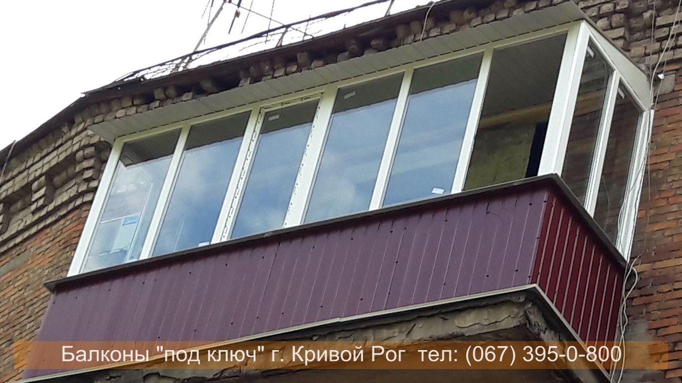 Балкон Расширение Кривой Рог