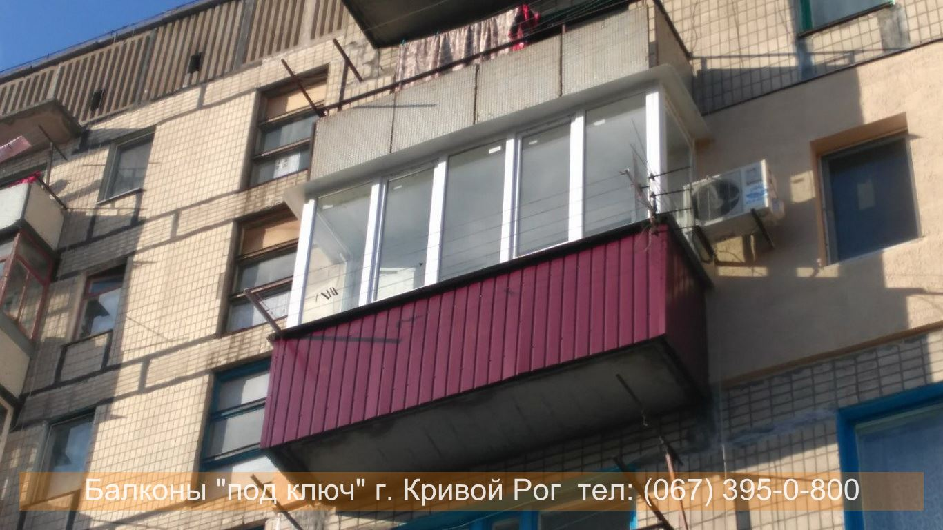 Обшить балкон снаружи своими руками фото