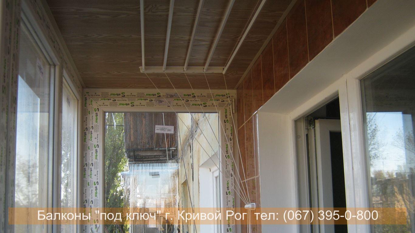 Балкон под ключ Кривой Рог