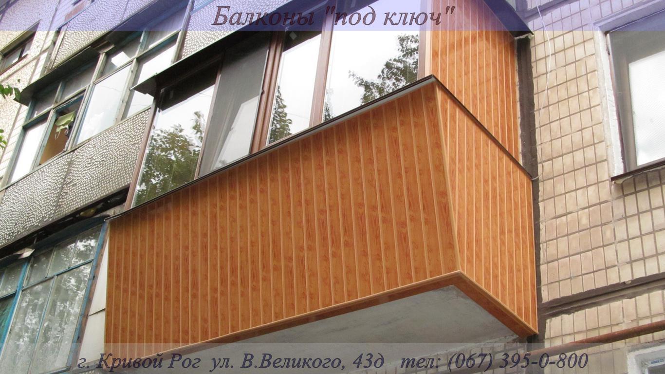 Расширение балкона, остекление металлопластиковой рамой