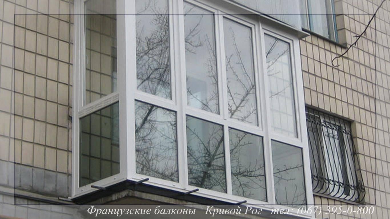 Интересные балконы