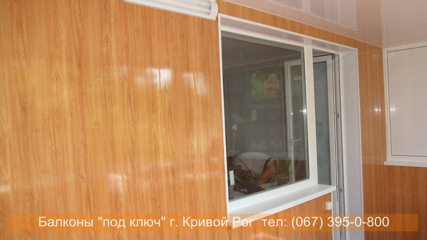 Декоративная обшивка балкона внутри